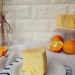 橙味糯米戚风蛋糕