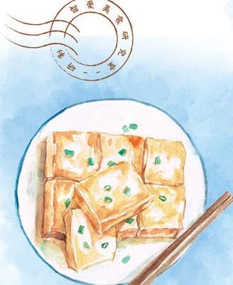 论怎么优雅的吃豆腐?
