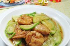 油面筋炒西葫芦