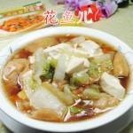 白菜油面筋煮豆腐