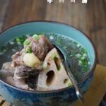莲子莲藕猪骨汤