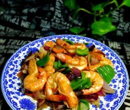 青椒洋葱虾
