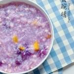 双薯山药薏米粥