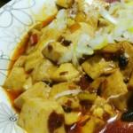 豆豉烧豆腐