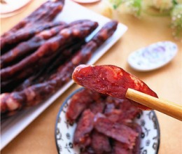 自制美味广式香肠