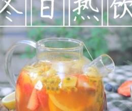 暖冬新鲜水果茶