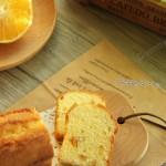 橙丁磅蛋糕