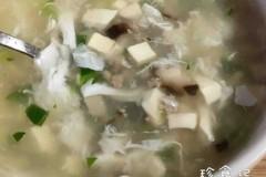 芹菜叶牛肉羹
