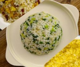 中华小当家里的3种炒饭|太阳猫早餐