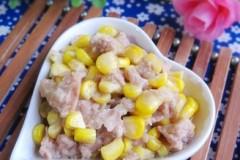 玉米粒蒸瘦肉