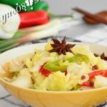 圆白菜腌菜
