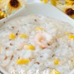 虾仁菌菇粥