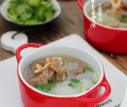 白萝卜羊骨汤