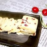 蔓越莓餅干