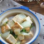 豆腐煮白菜