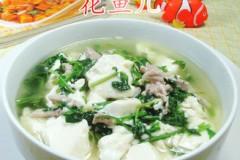 里脊肉荠菜豆腐