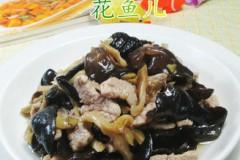 榨菜丝里脊肉炒黑木耳