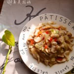 超级下饭-泡菜蘑菇