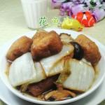 油豆腐香菇白菜