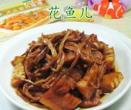 黄花菜烧冬笋