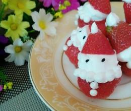 草莓版圣诞老人