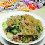 青菜肉末炒粉丝