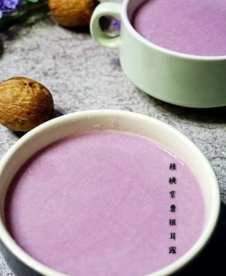 核桃银耳紫薯露