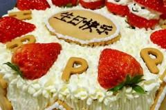《聚会.奶油水果蛋糕》