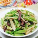 酱肉冬笋炒芹菜
