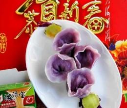元宝灯笼饺子#金鸡报喜合家乐#