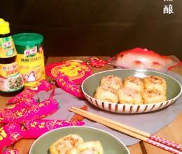 油豆腐酿#金鸡报喜合家乐#