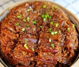 老北京米粉肉的做法