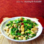 韭菜虾皮炒蚕豆