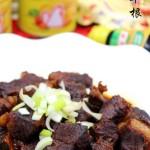 紅燒牛腩#金雞報喜合家樂#