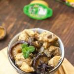 香菇炖鸡#金鸡报喜合家乐#