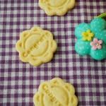 花形字母饼干