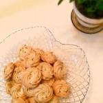 香蔥曲奇(玉米油版)
