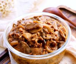 菌菇牛肉酱
