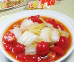 圣女果炒白菜