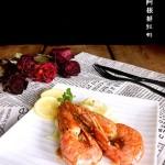 干煎阿根廷红虾