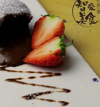 情人节熔岩巧克力蛋糕