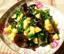 木耳韭菜炒鸡蛋