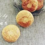 核桃酥,簡單美味的經典小吃