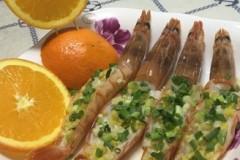 香橙大红虾