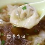 #宝宝餐#鲜虾小馄饨