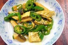 青椒炒鱼干