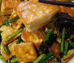 改良版家常豆腐