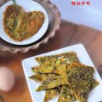 香椿鲜-香椿香葱鸡蛋饼