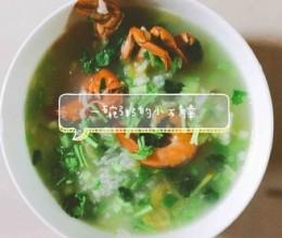 快手海鲜砂锅粥
