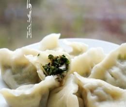 蒲公英馅水饺